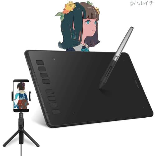 tableta para movil Huion Inspiroy H950P barata